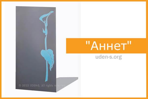 """Изображение """"Аннет"""" дизайн-обогреватель"""
