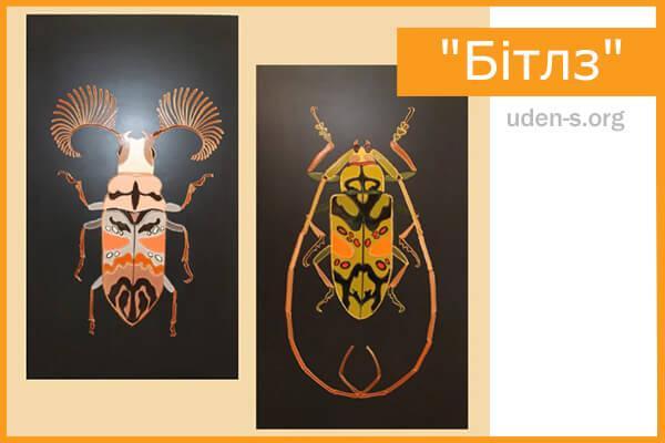 """Изображение """"Бітлз"""" (диптих) дизайн-обогреватели"""