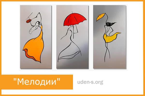 """Изображение дизайн-обогреватель """"Мелодии"""" (триптих)"""