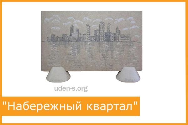 """Изображение """"Набережный квартал"""" (без ножек) керамогранитный обогреватель"""