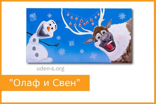 """Изображение дизайн-обогреватель """"Олаф и Свен"""""""