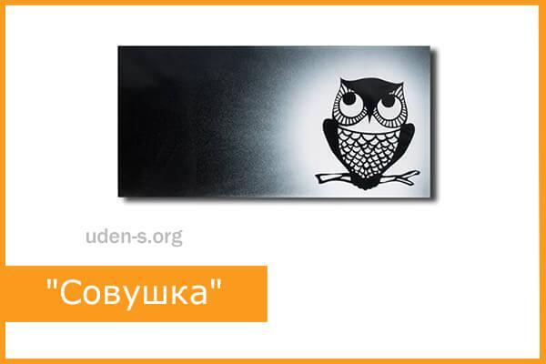 """Изображение дизайн-обогреватель """"Совушка"""""""