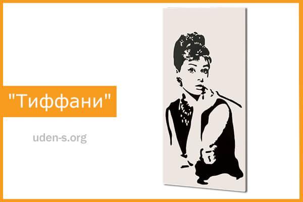 """Изображение дизайн-обогреватель """"Тиффани"""""""